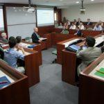 Diplomatura Online en Gestión Logística Integral